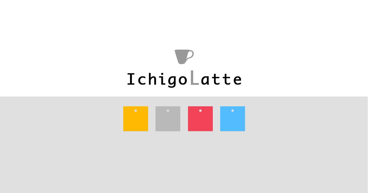 ichigolatte.shizentai.jp